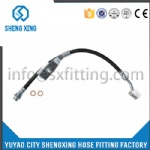 Chrysler Hydraulic Brake Hose
