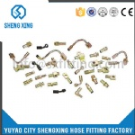 Brake Hose Fitting